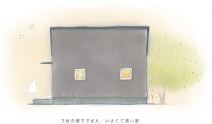 I様邸 現場ブログ【new!】